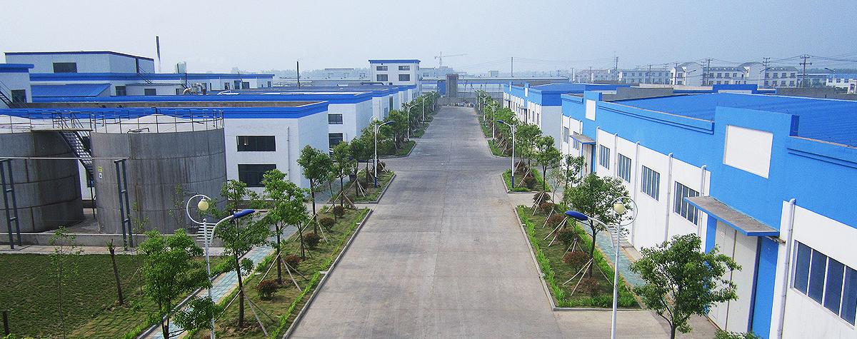 连云港市总工会领导到江苏科伦多食品配料有限公司调研